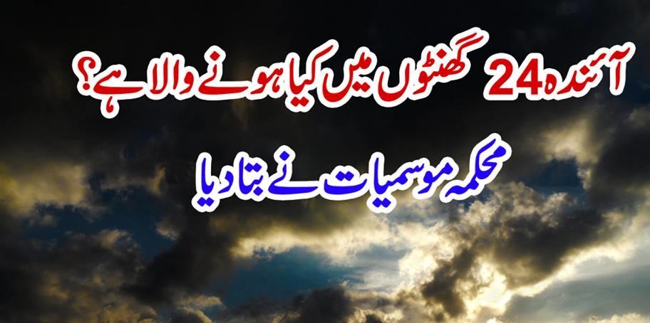 Neelab Image