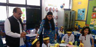 Neelab Mianwali Image