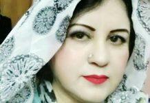 Neelab Writer